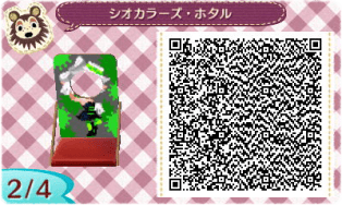 Animal Crossing New Leaf Splatoon QR Code 06