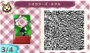 Animal Crossing New Leaf Splatoon QR Code 07