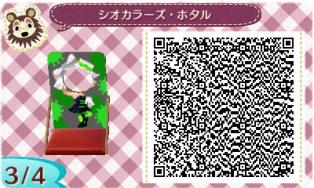 Animal Crossing New Leaf Splatoon QR Code 07