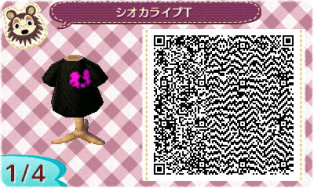 Animal Crossing New Leaf Splatoon QR Code 09