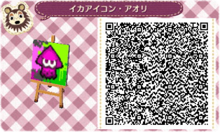 Animal Crossing New Leaf Splatoon QR Code 17