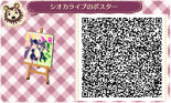Animal Crossing New Leaf Splatoon QR Code 20