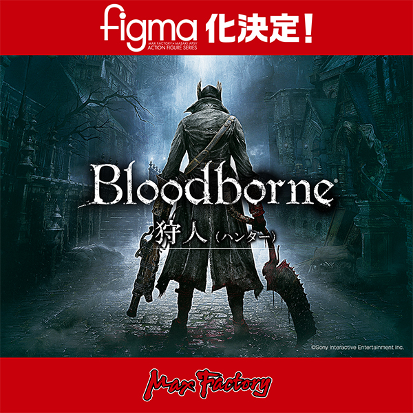 Cazador Bloodborne figma