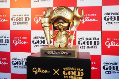 Chopper One Piece Film Gold