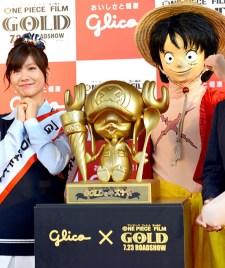 Estatua de Chopper de One Piece