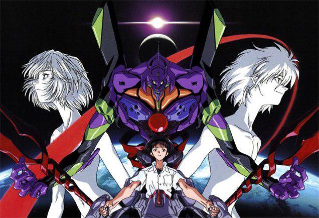 Evangelion - Hideaki Anno