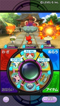 Yo Kai Watch smartphones 03