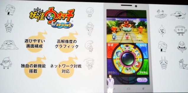 Yo-Kai Watch Smartphones