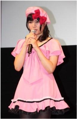 Yuki Katagi
