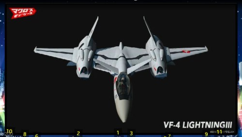 Early 3D modelling of Wave's newly announced VF-4 kit.