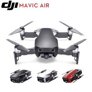 Mavic Bundle DJI Deecomtech Store