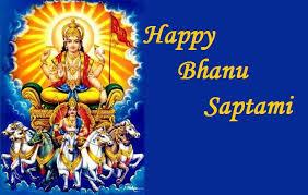 Achla Bhanu Surya Vyavasvathma Saptami Puja Vidhi Mahatva Impotance In Hindi