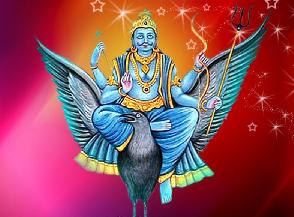 shani dev jayanti