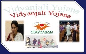 Vidyanjali Yojana