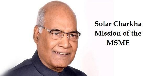 Solar Charkha Mission