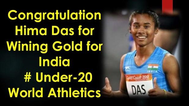 Hima Das 400 m Gold