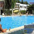 Gelidonya Hotel