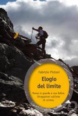 Fabrizio Pistoni, Elogio del limite, Ediciclo 2012