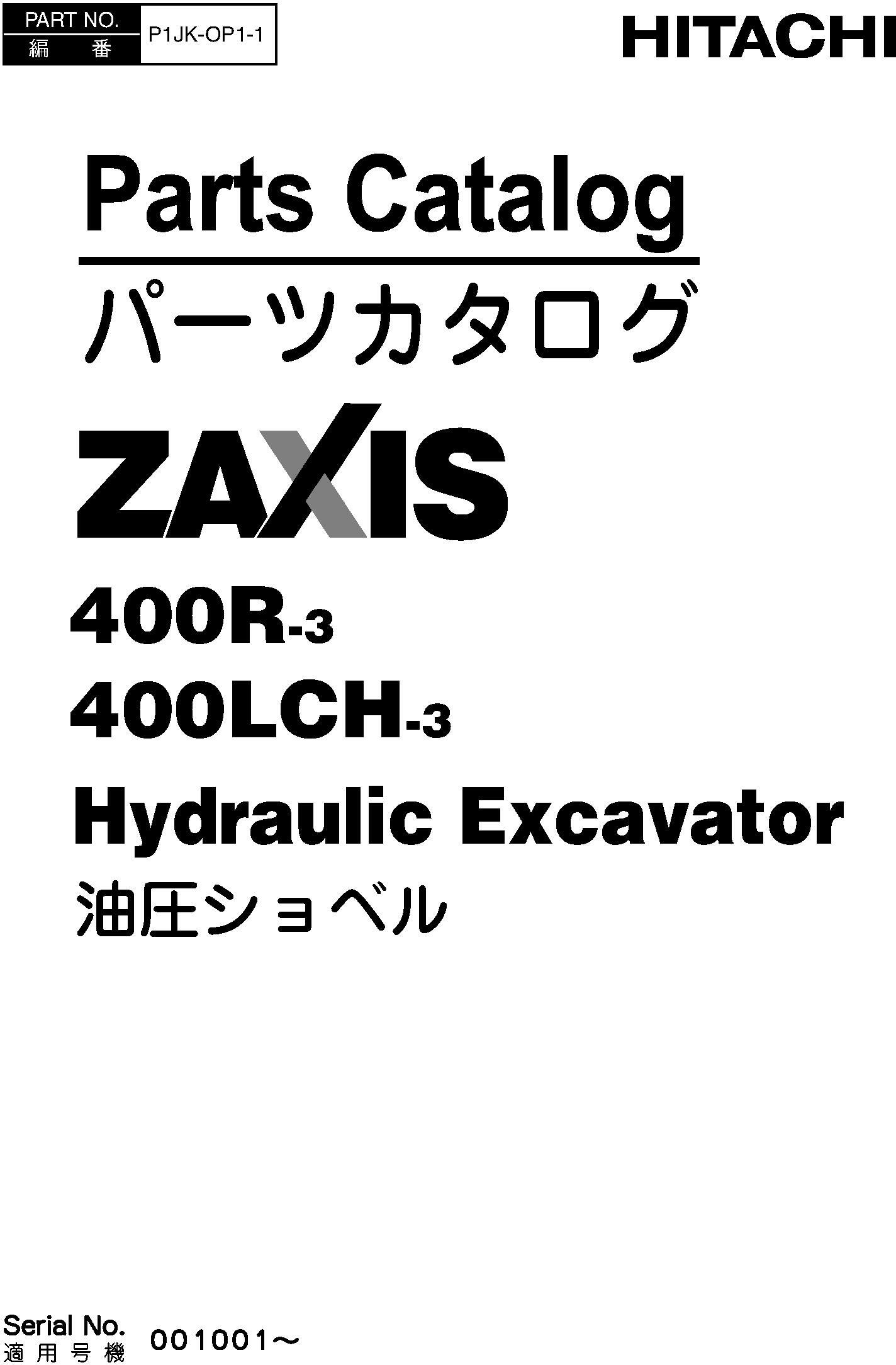 Hitachi Zaxis 330 330lc 350h 350lch 370mth