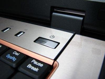 Wake On Lan : come accendere un computer da remoto