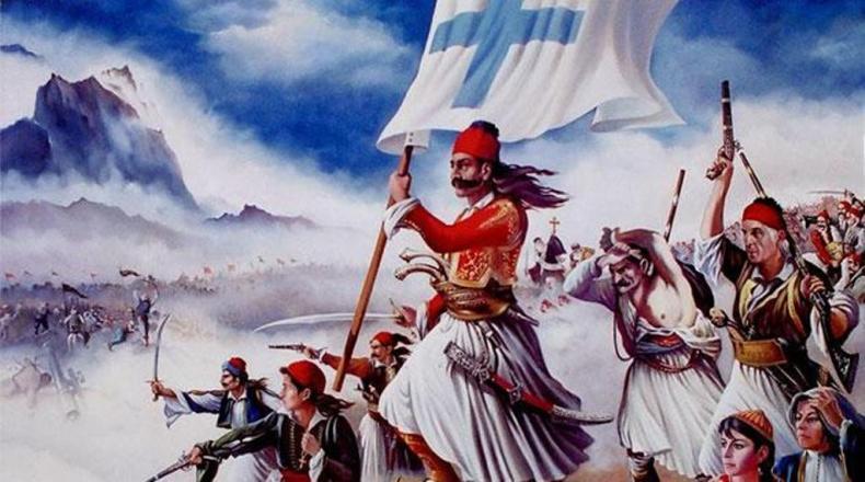 25η Μαρτίου 1821: Επανάσταση πανελλήνια και παλλαϊκή με πολύ συγκεκριμένο  χαρακτήραDefence-point.gr