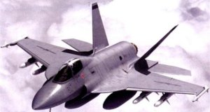 JF-17X- A Pakistani Stealth Fighter