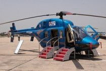 Price dispute over Indian Helicopter's engine