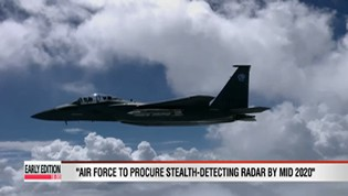 South Korea to procure stealth aircraft detecting RADAR by 2020