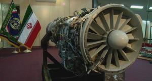 Meet Owj: Iran's First Indigenous Fighter Jet Engine