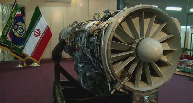Meet Owj: Iran's First Indigenous Fighter Jet Engine