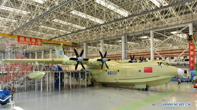 Could AVIC AG600 solve China's Aircraft Carrier Onboard Delivery Problems?
