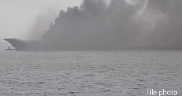 Fire Breaks out on Russia's only aircraft carrier Admiral Kuznetsov