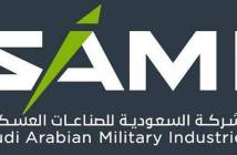 Saudi Arabia Military Industries SAMI