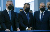 Defence Exhibition Athens DEFEA 2021