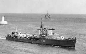 HMS Lance