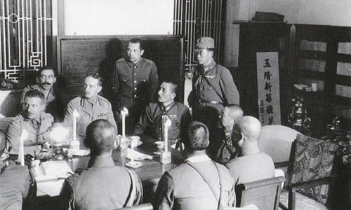 Surrender of British Forces