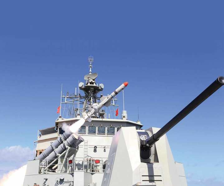 Harpoon Missile Launch