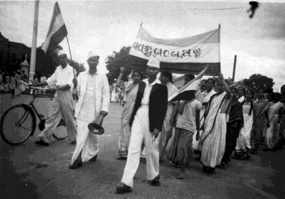 events leading to quit india movement Some major events that occurred from 1885, when the indian national congress was formed,  quit india movement  1905: the partition of bengal leads to a massive upsurge among the people, and a call for swadeshi.