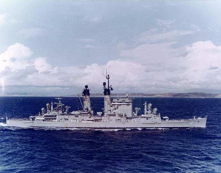 USS Columbus CG 12