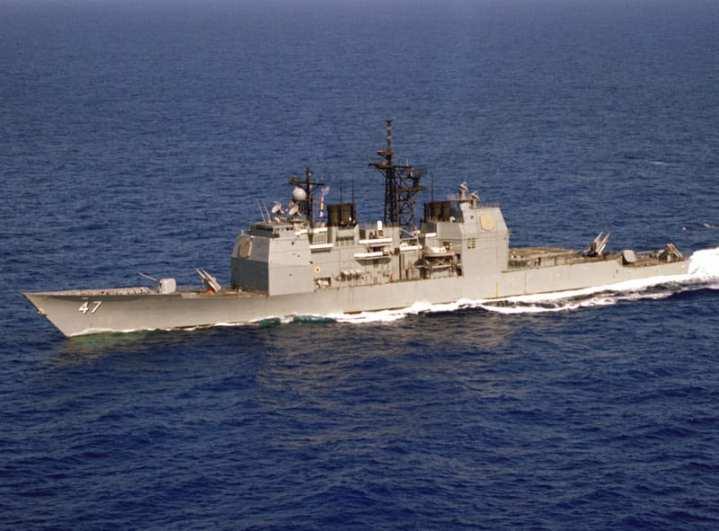 USS Ticonderoga CG 47