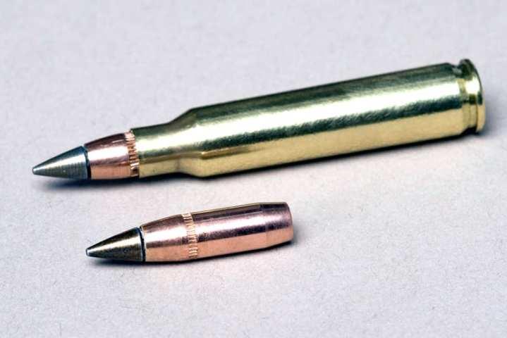 5.56mm M855A1 Enhanced Performance Round