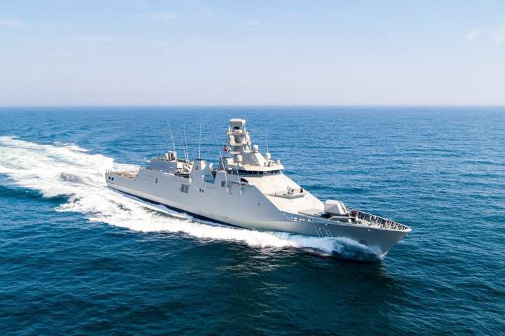 ARM Reformador Mexican navy
