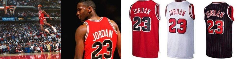 La camiseta de Michael Jordan