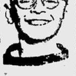 Daniel K. Wood, Jr. (Oct. 30, 1941 – Jul. 23, 1954)