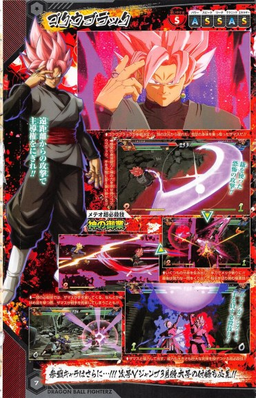 Dragon-Ball-FighterZ_black_goku