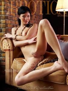 Loreen nackt