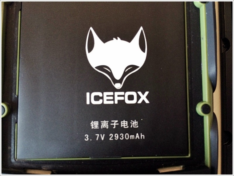 icefox-thunder-review009