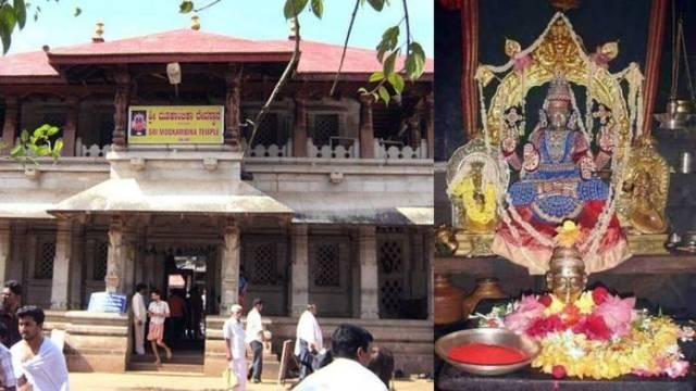 kollur temple moohambika - 3