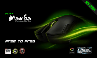 Razer Mamba: Unboxing y videoreview