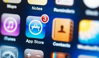 Podremos descargar la última versión de una app compatible con nuestro dispositivo iOS